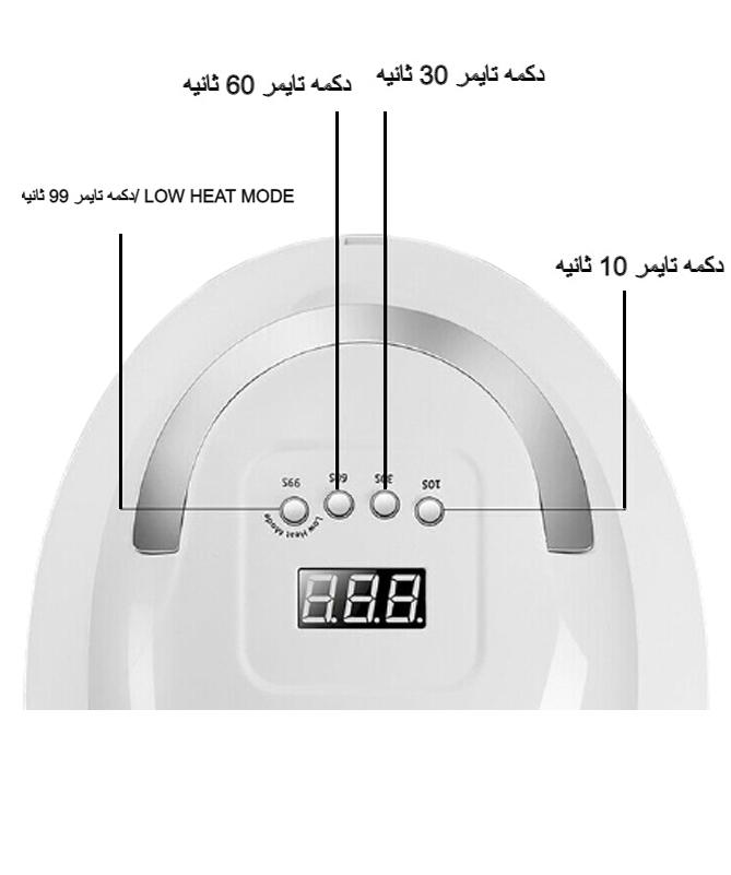 دکمه ها و صفحه نمایش دستگاه یو وی ال ای دی سان ایکس 7 مکس