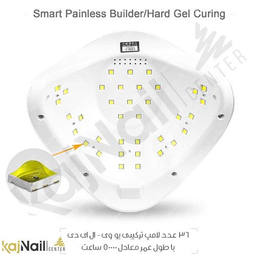 قدرت لامپ دستگاه یو وی ال ای دی پی ان اس PNS 5