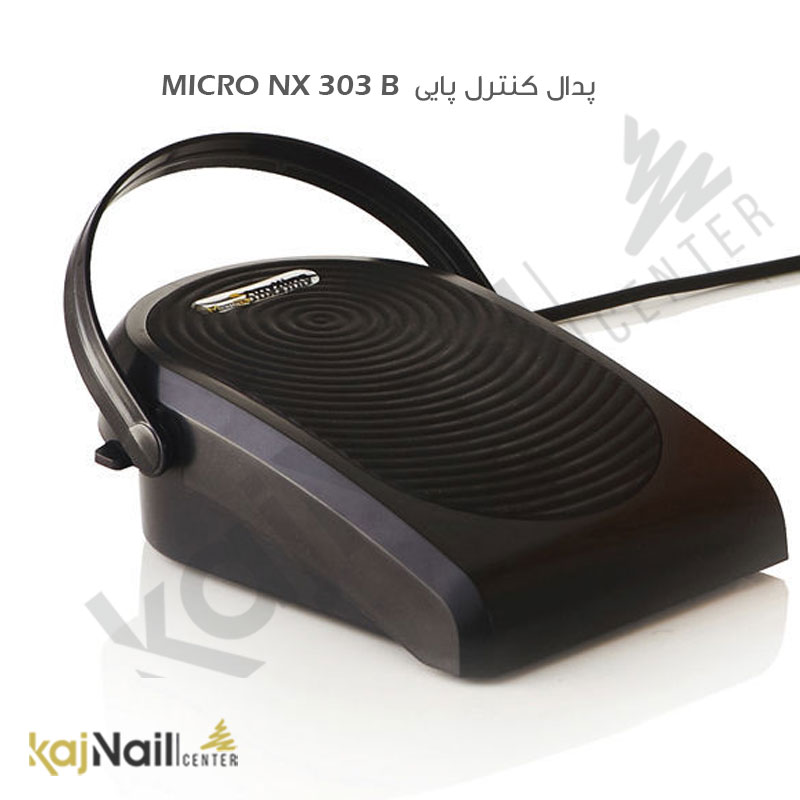 پدال پایی دستگاه سوهان برقی micro nx 300b