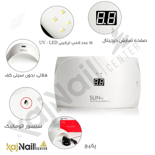 دستگاه یو وی ال ای دی سان 9s